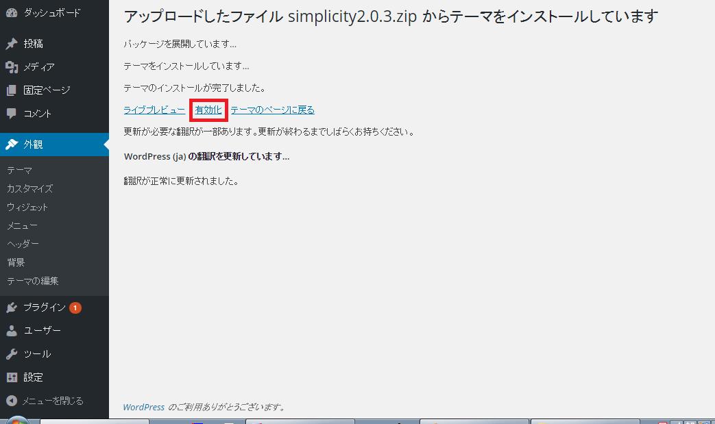 WP_5_テーマ設定3