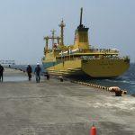 御蔵島フェリーの時刻表・運賃・割引情報