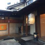 【画像あり】草津温泉の旅館「望雲」宿泊レビュー