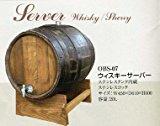 ウイスキーは太る?糖質・プリン体・ポリフェノールを調査